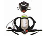 空气呼吸器(钢瓶)