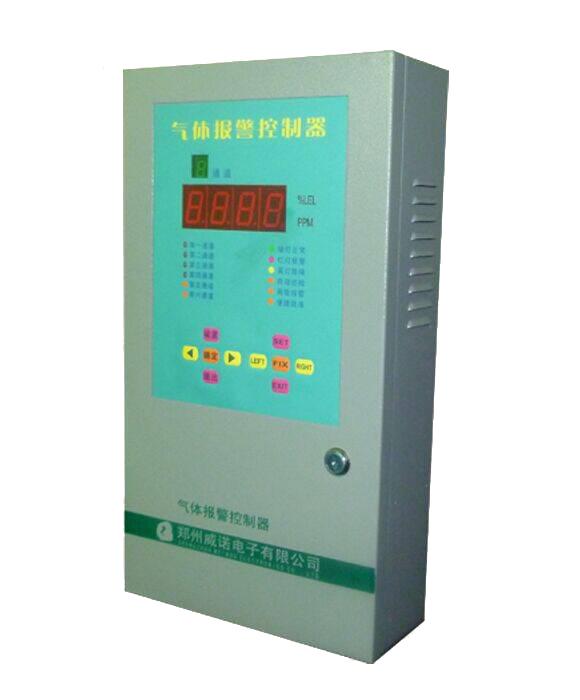 QD6000型有毒bobapp客户端报警控制器