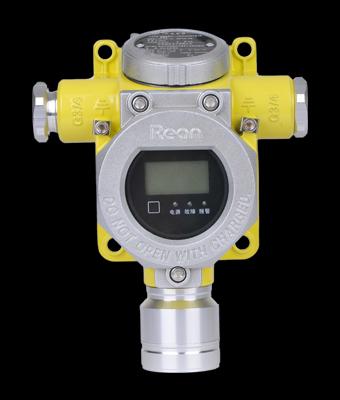 RBT-8000-FCX型有毒bobapp客户端探测器