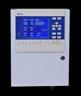 RBK-6000-ZL60型可燃bobapp客户端报警控制器