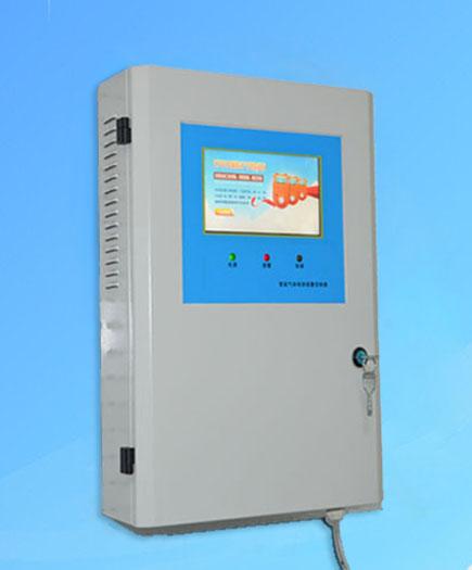 QD8000智能型可燃bobapp客户端报警控制器