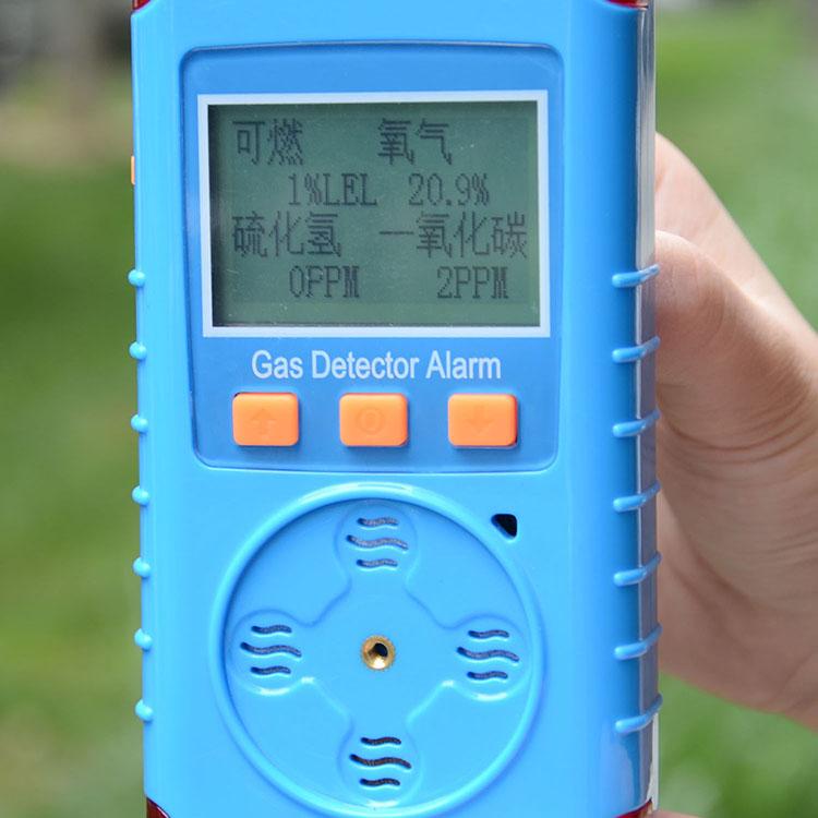 KP826型多合一bobapp客户端检测仪