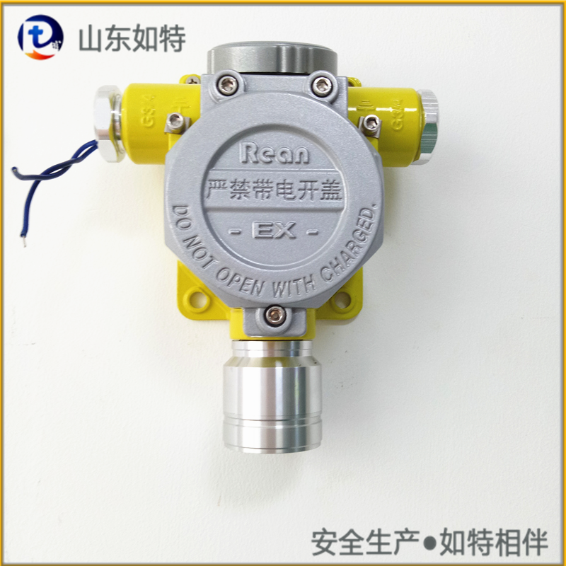 RBT-6000型可燃bobapp客户端探测器